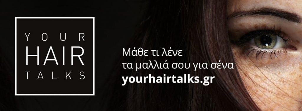 LIKE AD