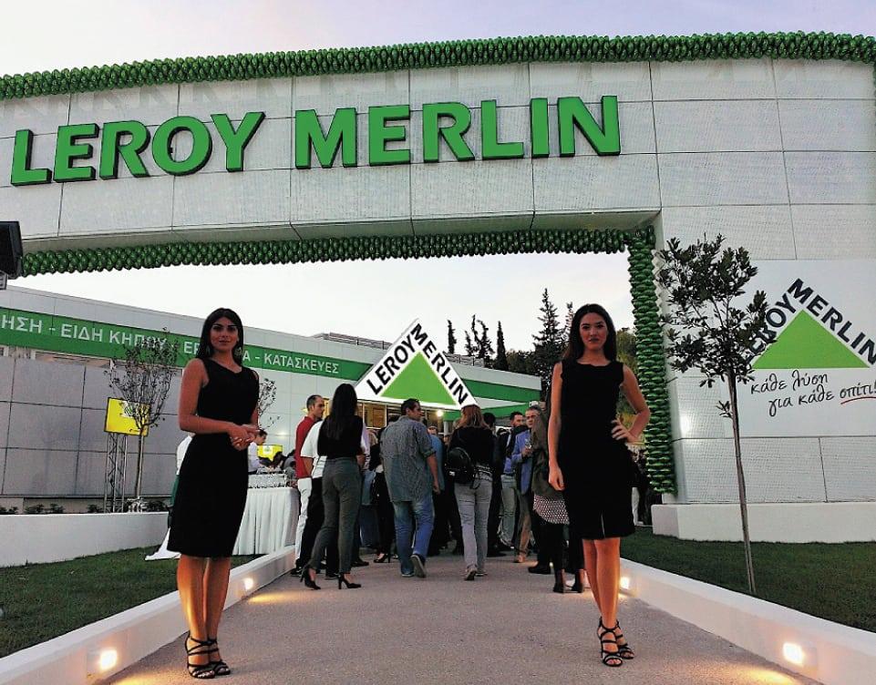 LEROY MERLIN EVENT DAXTYLIDI-03