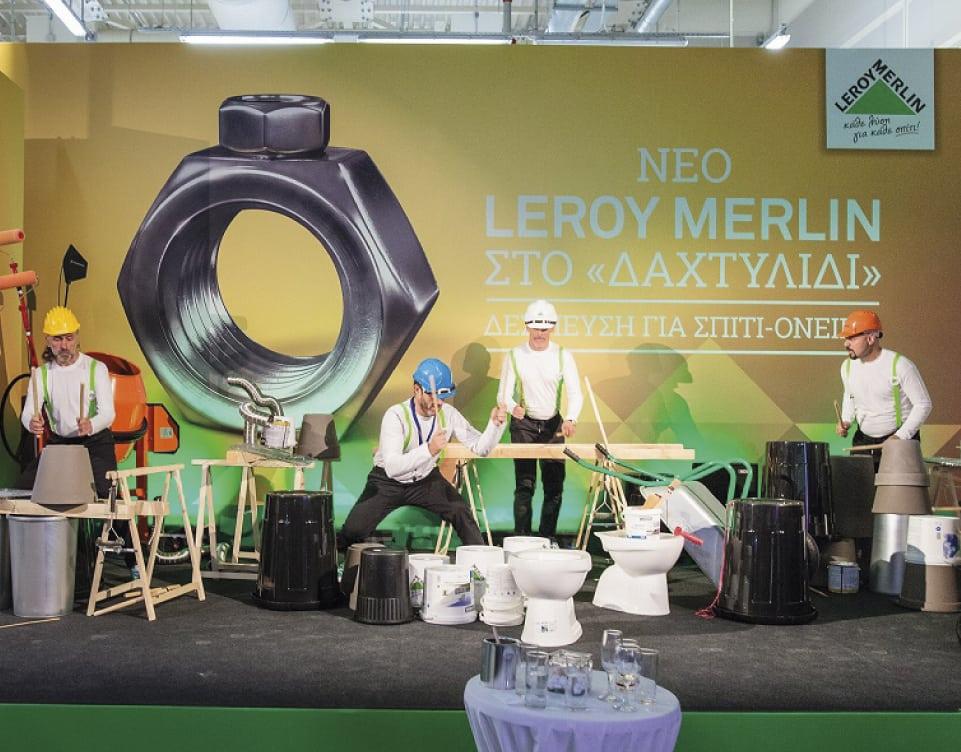 LEROY MERLIN EVENT DAXTYLIDI-05